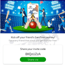 gamtoss invite code