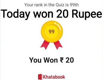 Khatabook quiz rewards