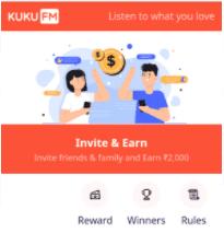 kuku fm invite