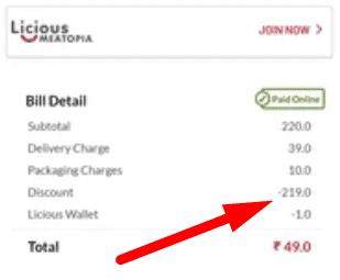 licious discount