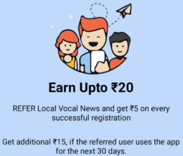 local vocal invite