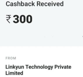 vclip payment