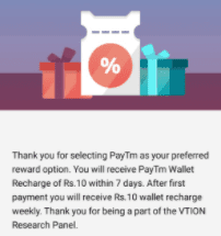 vtion reward message