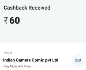 Indiangamers reward