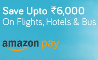 Yatra Amazon Pay Offers