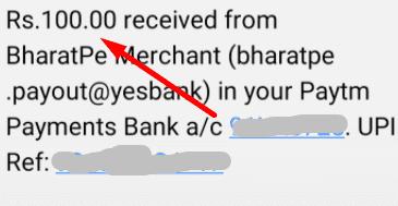 bharatpe rewards