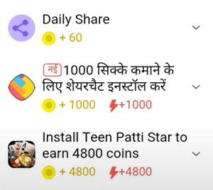 Happy box earning