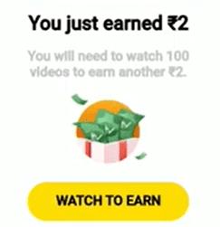 Mx Taka Tak reward