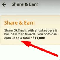 Ok Credit share and earn