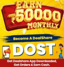 dealshare earn