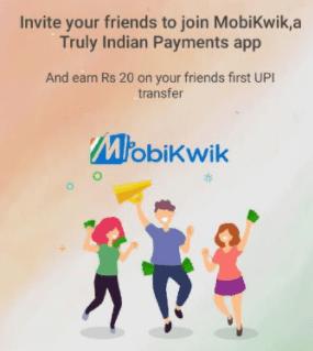 mobikwik invite