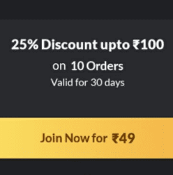 porter discount