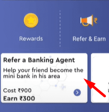 refer paynearby