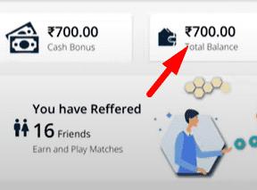 Fan 11 reward