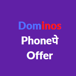 dominos phonpe offer