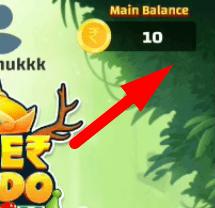 Deer Ludo reward