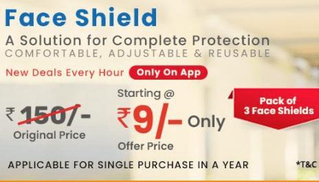 droom face shield