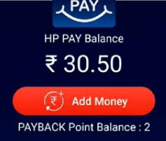 hp pay balance