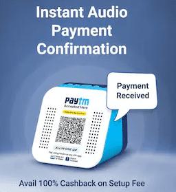 paytm product (1)