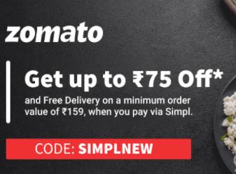 simpl offer