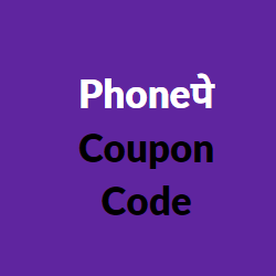 phonepe coupon code