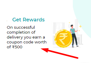 titan reward