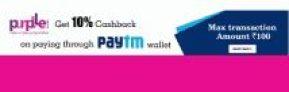 Purplle Paytm Offer – Get 10% Cashback At Purplle Via Paytm Wallet