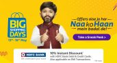 Flipkart Big Shopping Days Sale 13th – 16th May – Big Discount