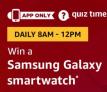 Amazon Samsung Galaxy Smartwatch Quiz Answers – 30th January