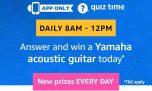 Amazon Yamaha Acoustic Guitar Quiz Answers – 12th January