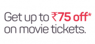 Bookmyshow 75 Off – Get Rs 75 Discount on Movies Ticket Booking