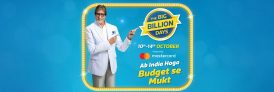 Flipkart Big Billion Days Sale 10th – 14th October