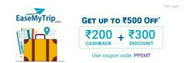 Easemytrip Phonepe Offer – Get Upto Rs 500 Off