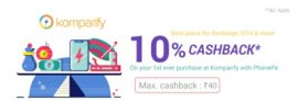 Komparify Phonepe Offer – Get 10% Cashback With Phonepe