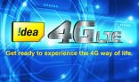 Idea – Get 1 Hour Unlimited 2G Internet At Rs 5 And Unlimited 3G Internet At Rs 57 Only