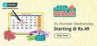 Wonder Wednesday Super saver Bazaar – Shopclues