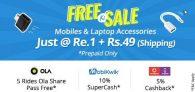 Shopclues Free ki Sale – Deals @ Rs 1 Only