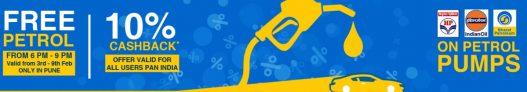 Mobikwik Free Petrol – Get Free petrol for Pune Users