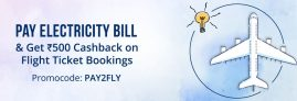 Paytm – Pay Electricity Bill And Get Rs 500 Cashback on flights booking