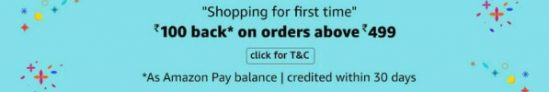 Amazon Now – Get Rs 100 & Rs 200 Cashback On Order Upto Rs 1999