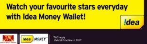 Idea Money Offer – Get Rs 25 Cashback on Adding Rs 100 Or More.