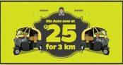 Ola –  Ola Auto Now At Rs 25 For 3 Km [Mumbai]