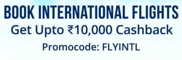 Paytm FLYINTL – Get Flat 15% Cashback Upto Rs.10000 On Flight Ticket