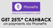 Phonepe Jabong Offer – Get 10% Cashback On Payments Via PhonePe