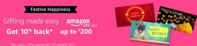 Amazon Email Giftcard Offer – Get 10% off On Email Giftcards