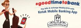 Kotak Mobile Banking App – Signup & Get Rs 200 Amazon Gift Card