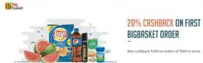 Freecharge Bigbasket Offer – Get 20% Cashback Upto Rs 200 on order of Rs 500