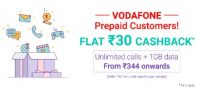 Phonepe App – Get Rs 30 Cashback on Vodafone Perpaid Recharge