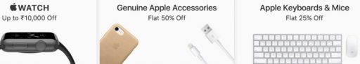 Flipkart Apple Fest – January 10th – 13th Get Upto 50% Off
