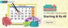 ShopClues – Super Saver Bazaar Offers Starting @ Rs.49